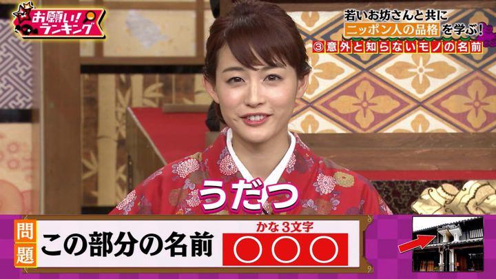 2019年05月08日新井恵理那の画像35枚目
