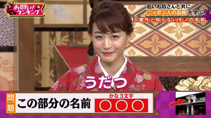 2019年05月08日新井恵理那の画像36枚目