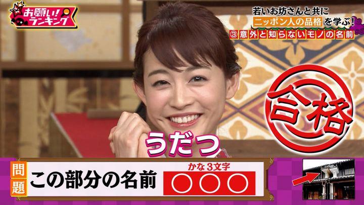 2019年05月08日新井恵理那の画像37枚目