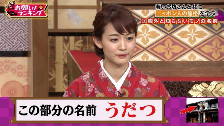2019年05月08日新井恵理那の画像38枚目
