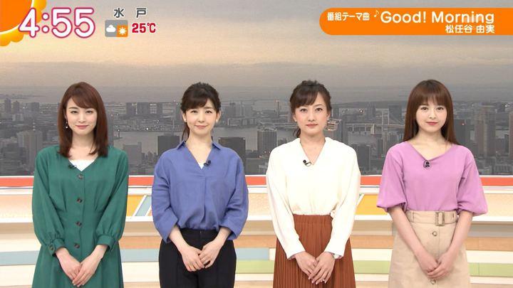 2019年05月09日新井恵理那の画像01枚目