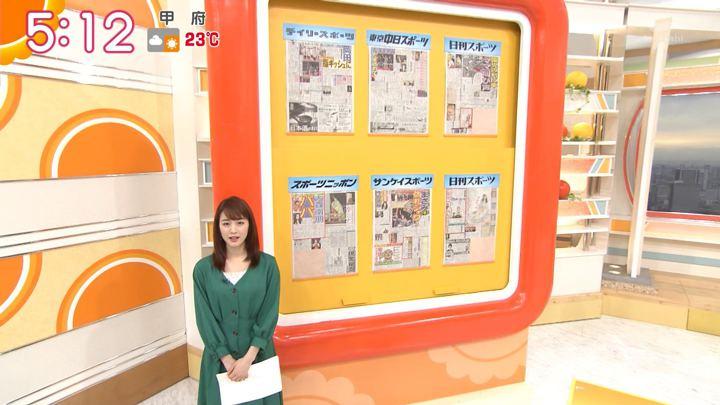 2019年05月09日新井恵理那の画像02枚目