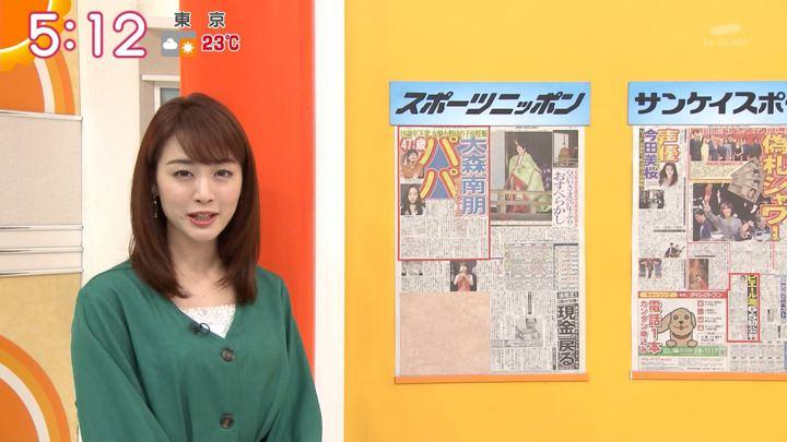 2019年05月09日新井恵理那の画像03枚目