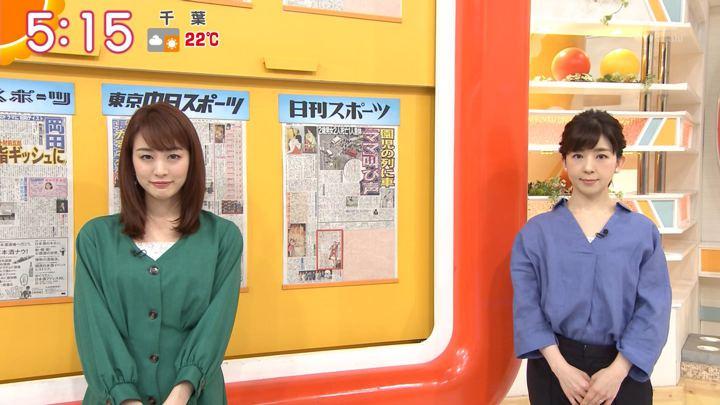 2019年05月09日新井恵理那の画像04枚目