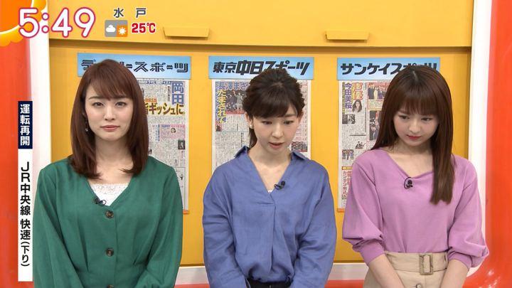 2019年05月09日新井恵理那の画像10枚目