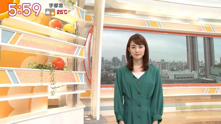 2019年05月09日新井恵理那の画像11枚目