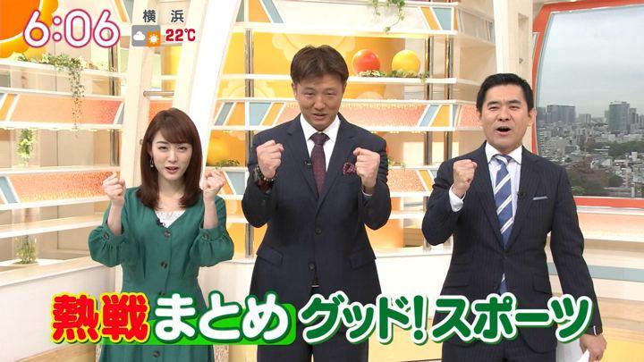 2019年05月09日新井恵理那の画像14枚目
