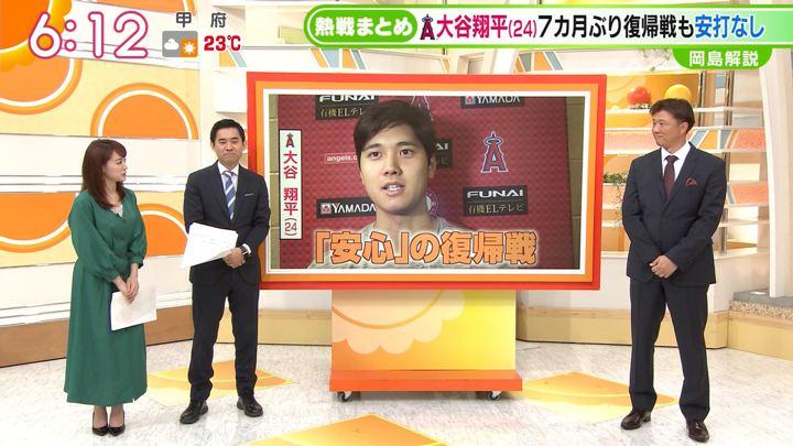 2019年05月09日新井恵理那の画像15枚目