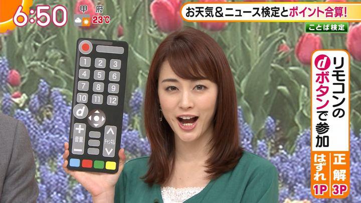 2019年05月09日新井恵理那の画像19枚目
