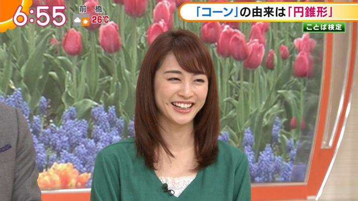 2019年05月09日新井恵理那の画像22枚目