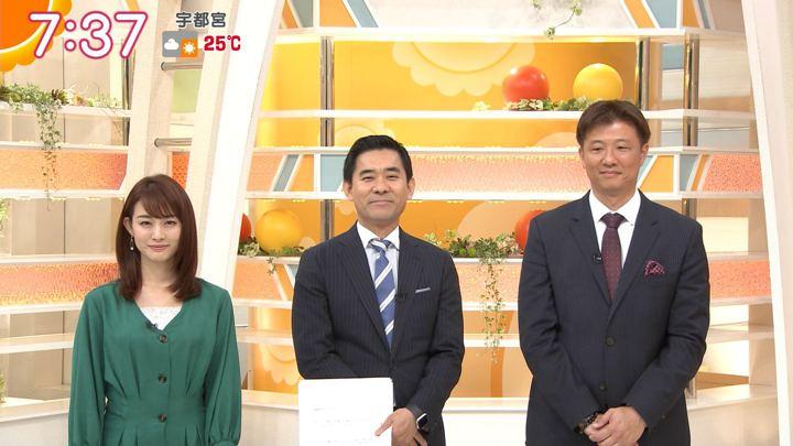 2019年05月09日新井恵理那の画像24枚目
