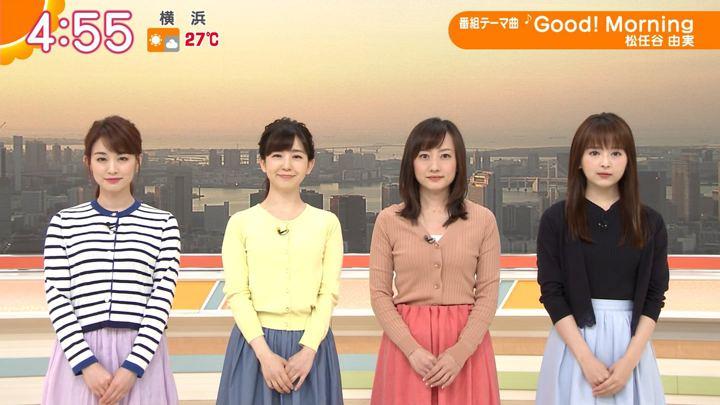 2019年05月10日新井恵理那の画像01枚目