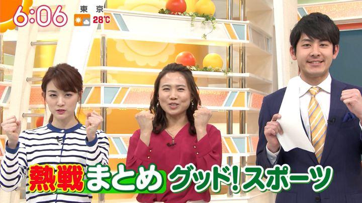 2019年05月10日新井恵理那の画像22枚目