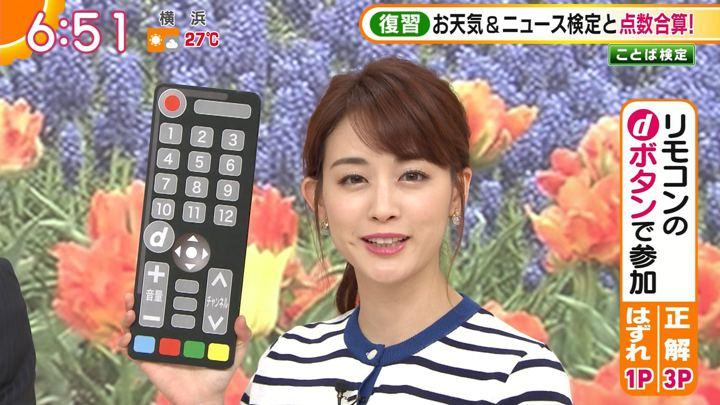 2019年05月10日新井恵理那の画像27枚目