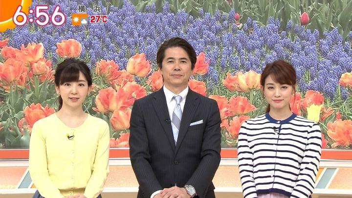 2019年05月10日新井恵理那の画像30枚目