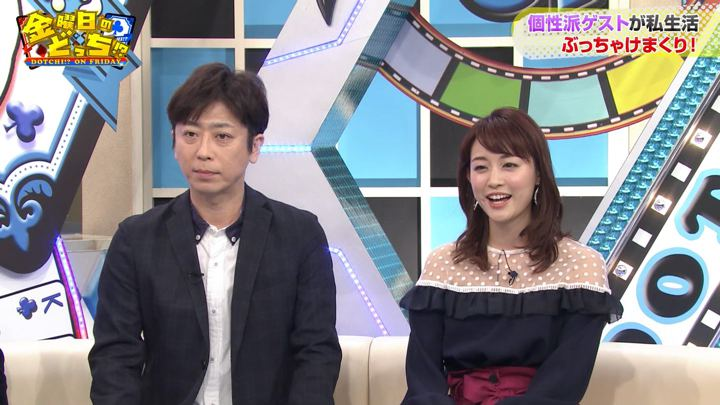 2019年05月10日新井恵理那の画像32枚目