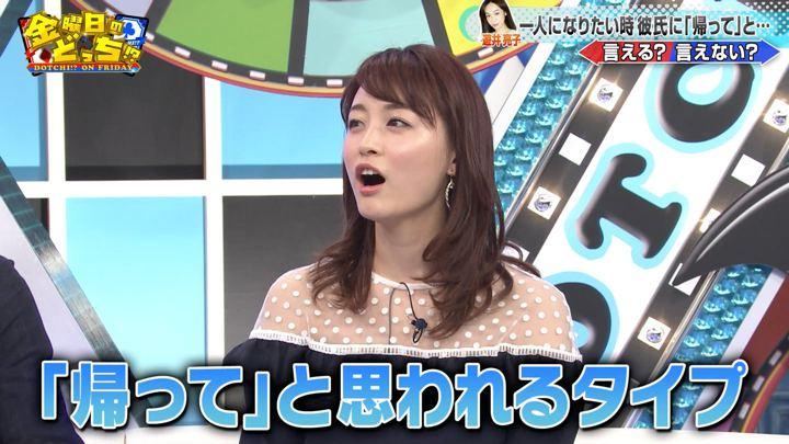 2019年05月10日新井恵理那の画像36枚目
