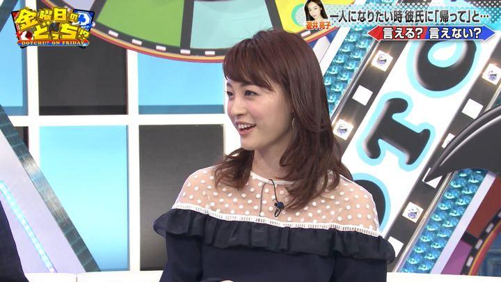 2019年05月10日新井恵理那の画像37枚目