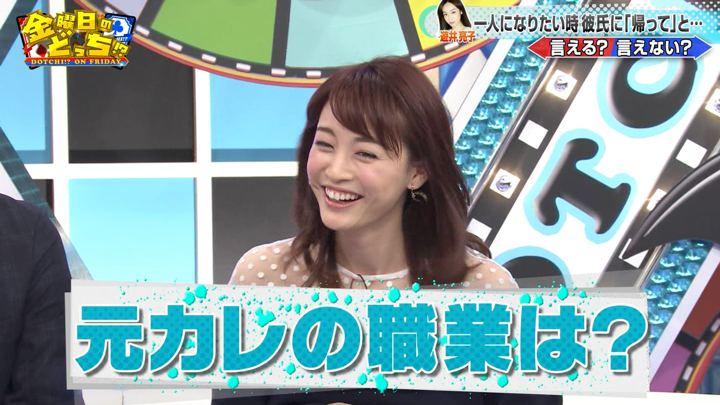 2019年05月10日新井恵理那の画像38枚目