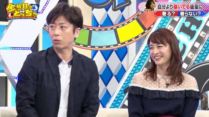 2019年05月10日新井恵理那の画像40枚目