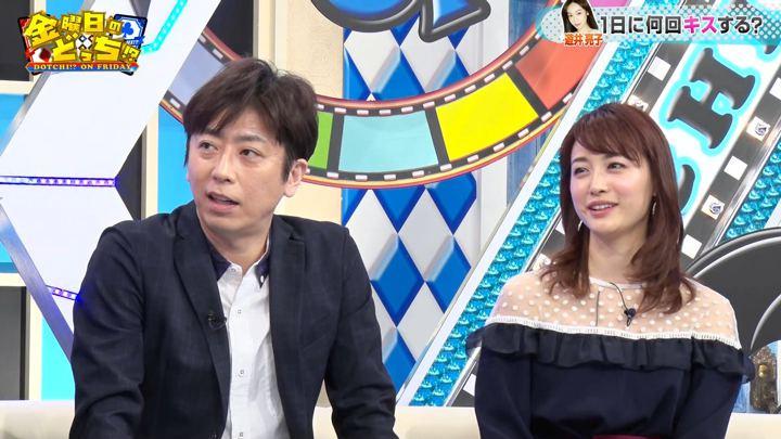 2019年05月10日新井恵理那の画像41枚目