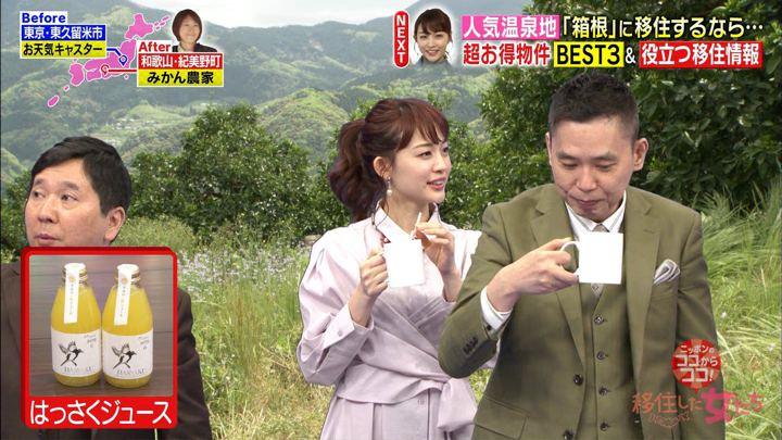2019年05月11日新井恵理那の画像07枚目