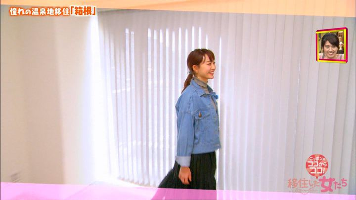2019年05月11日新井恵理那の画像20枚目
