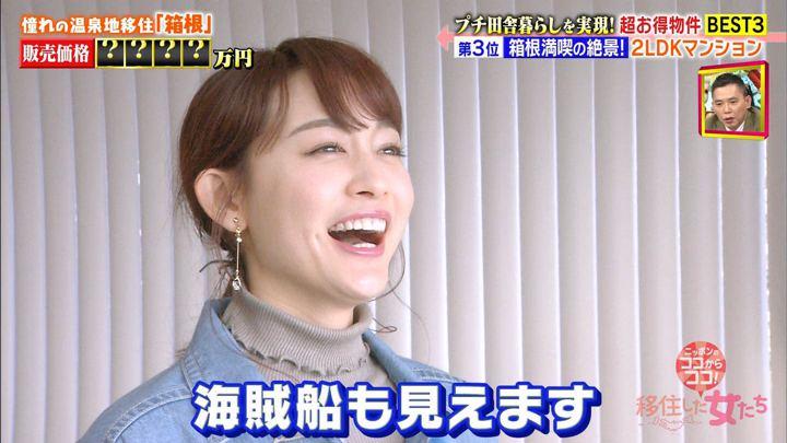2019年05月11日新井恵理那の画像24枚目