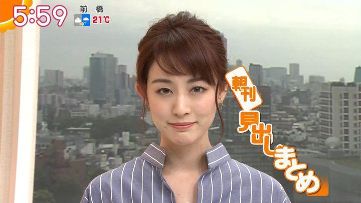 2019年05月14日新井恵理那の画像13枚目