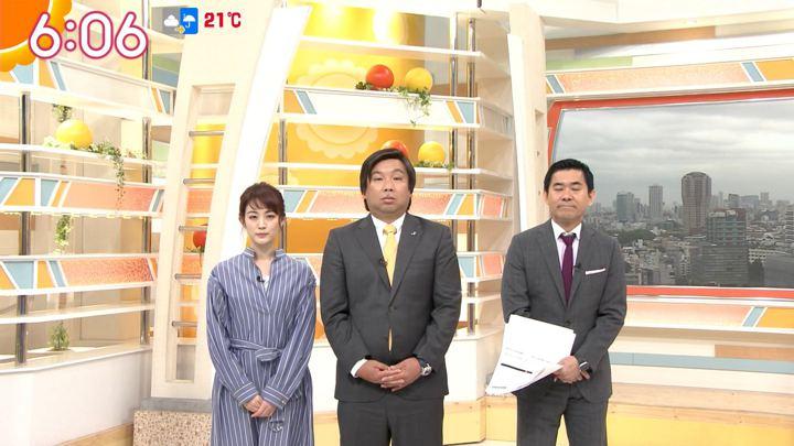 2019年05月14日新井恵理那の画像14枚目