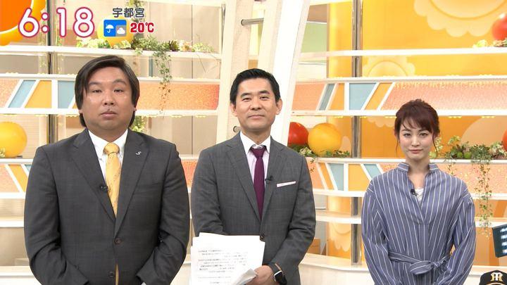 2019年05月14日新井恵理那の画像16枚目