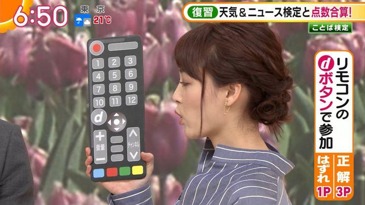 2019年05月14日新井恵理那の画像18枚目