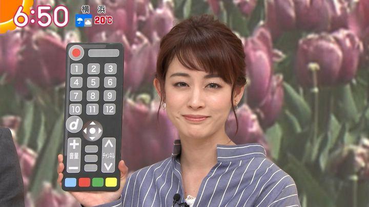 2019年05月14日新井恵理那の画像20枚目