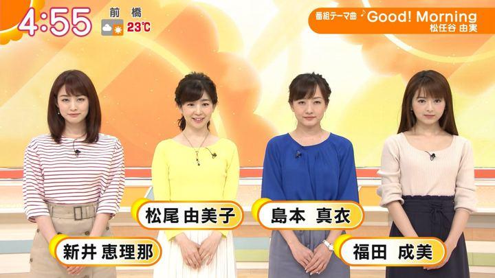 2019年05月15日新井恵理那の画像01枚目