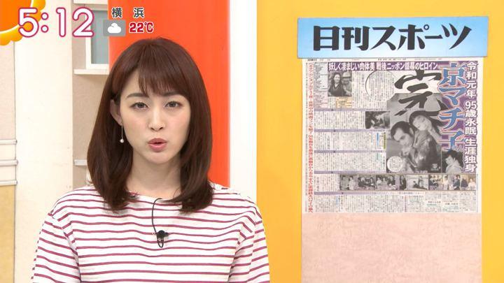 2019年05月15日新井恵理那の画像03枚目