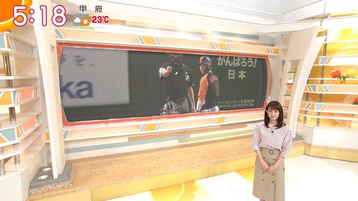 2019年05月15日新井恵理那の画像06枚目