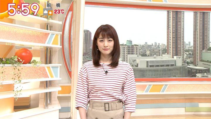 2019年05月15日新井恵理那の画像10枚目