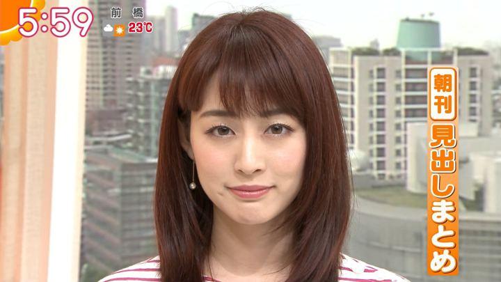 2019年05月15日新井恵理那の画像11枚目