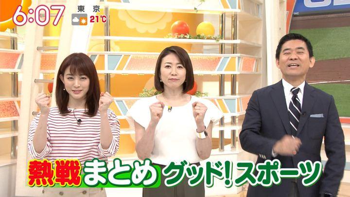 2019年05月15日新井恵理那の画像12枚目