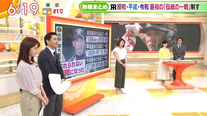 2019年05月15日新井恵理那の画像13枚目