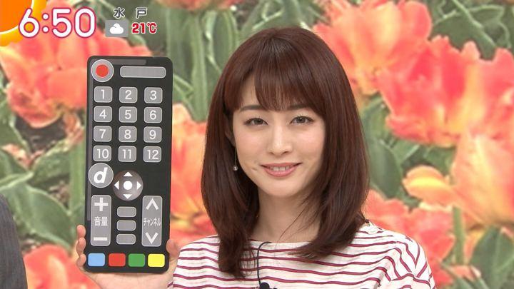 2019年05月15日新井恵理那の画像17枚目