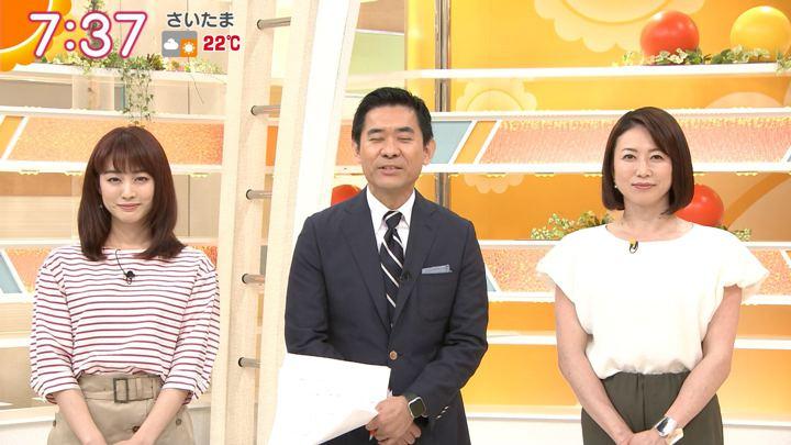 2019年05月15日新井恵理那の画像18枚目