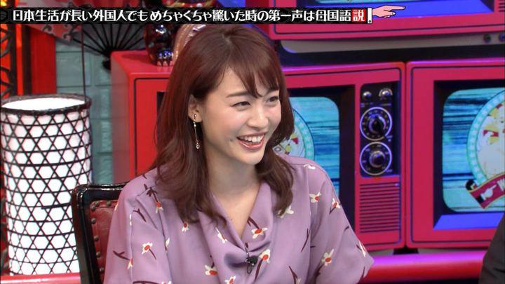 2019年05月15日新井恵理那の画像20枚目