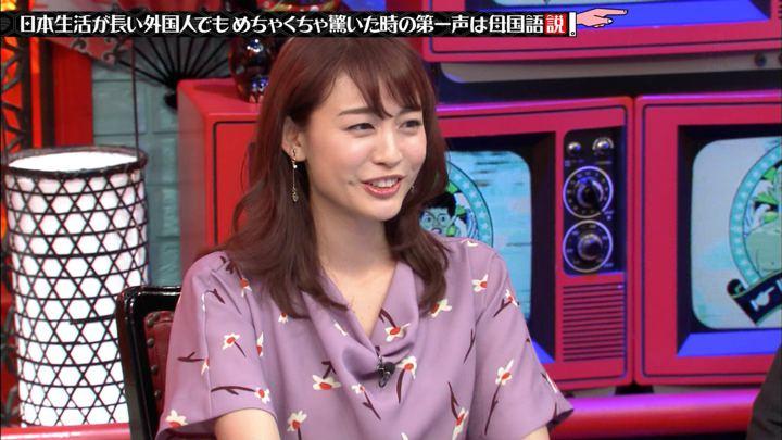 2019年05月15日新井恵理那の画像21枚目