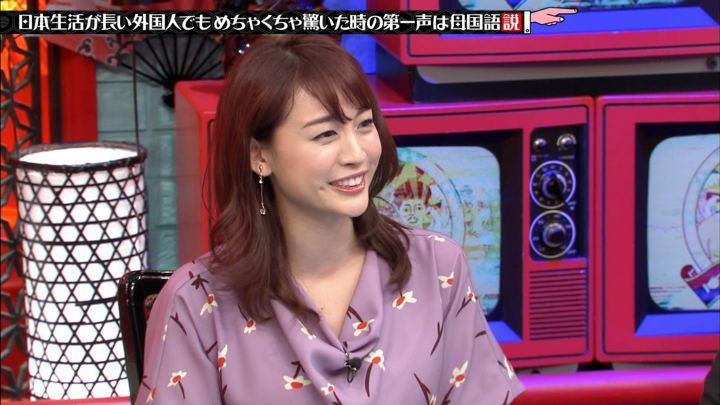 2019年05月15日新井恵理那の画像23枚目