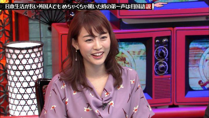 2019年05月15日新井恵理那の画像24枚目