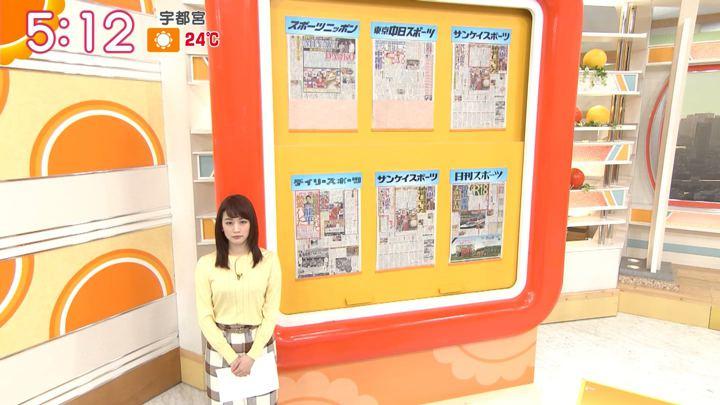 2019年05月16日新井恵理那の画像02枚目