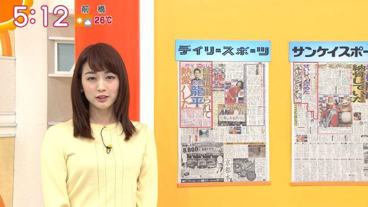 2019年05月16日新井恵理那の画像03枚目