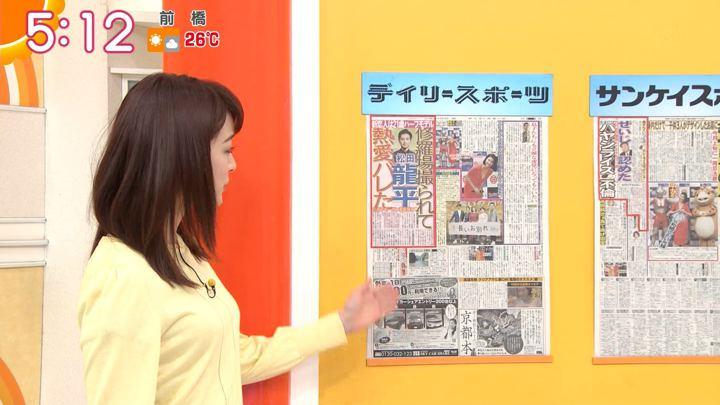 2019年05月16日新井恵理那の画像04枚目