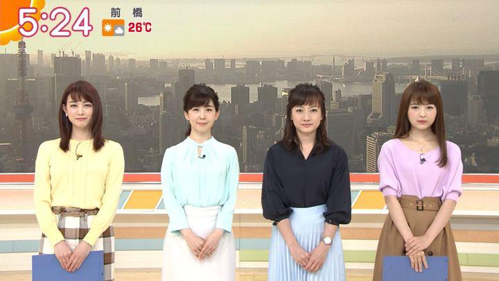 2019年05月16日新井恵理那の画像08枚目